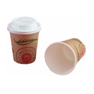 Pappbecher Coffee to go 0,3l 90 mm